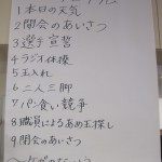 IMG_4783