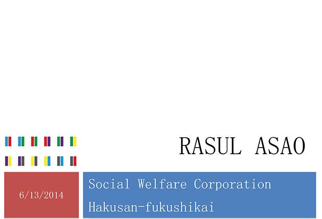 hakusan_panf-2